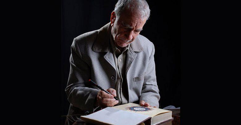 غلامحسین ابراهیمی دینانی