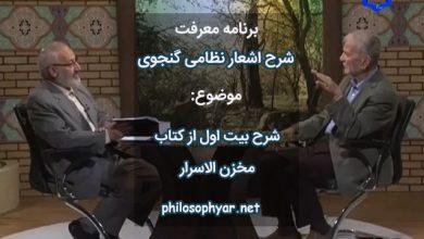 عکس از فاتحه فکرت و ختم سخن / نام خدایست بر او ختم کن