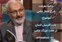 عکس از عارفی در طریق حق سندی / گشت مهمان صاحب خردی