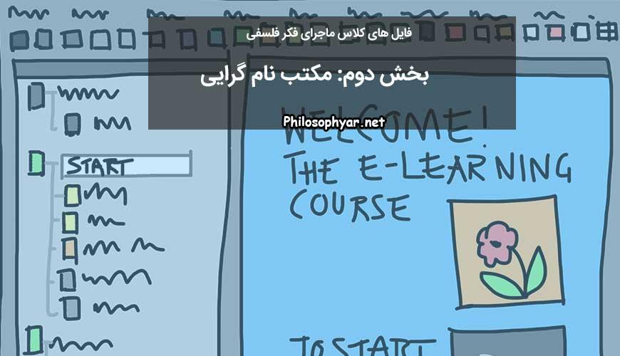 course-05-1-1